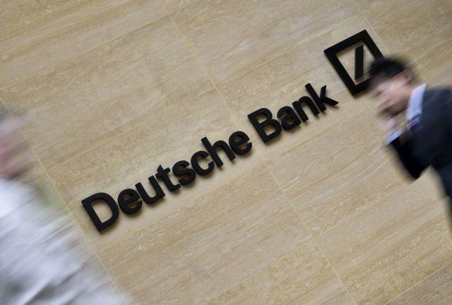 Ξεπέρασαν τις προβλέψεις τα κέρδη β' τριμήνου της Deutsche Bank