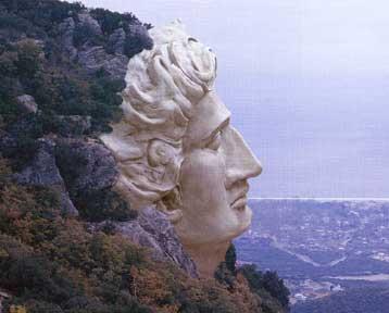 Γιγαντιαία προτομή του Μ. Αλέξανδρου θα λαξευτεί στα Κερδύλλια Όρη
