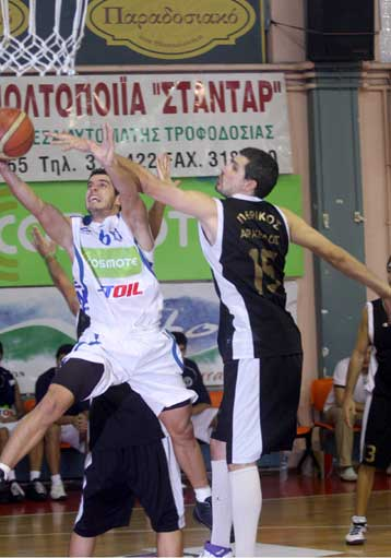Αποκλείστηκε το Παγκράτι στην Α φάση του Κυπέλλου στο μπάσκετ