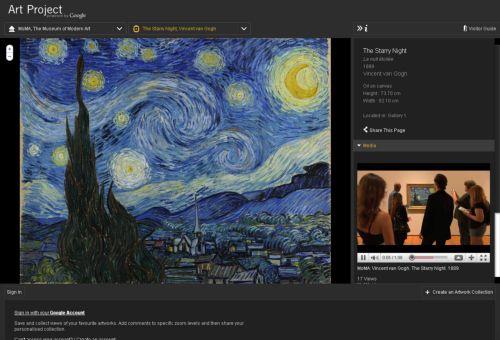 Google Art Project: Το Google ανοίγει τις πόρτες μεγάλων μουσείων