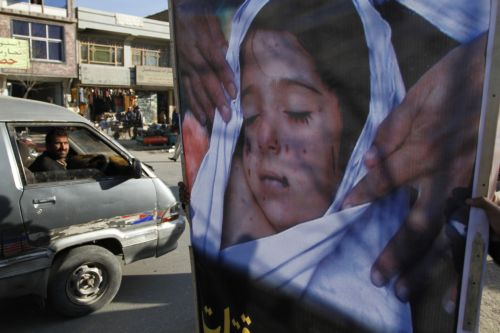 Το Αφγανιστάν χρονολογείται