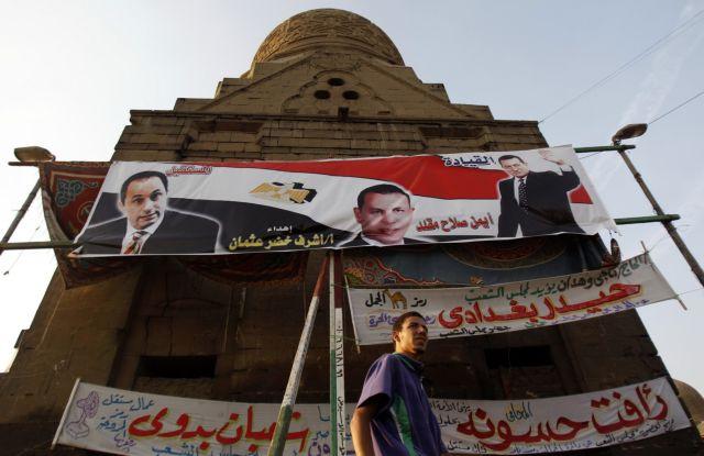 Τη διάλυση του κόμματος του Μουμπάρακ αποφάσισε αιγυπτιακό δικαστήριο