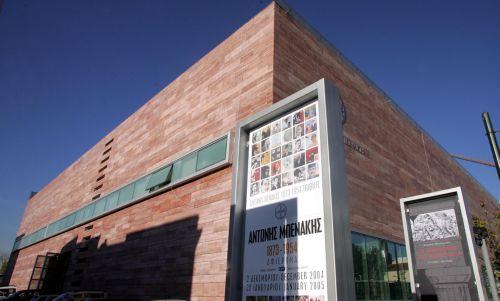 Έργα τέχνης και παραμύθια από την Αφρική στο Μουσείο Μπενάκη
