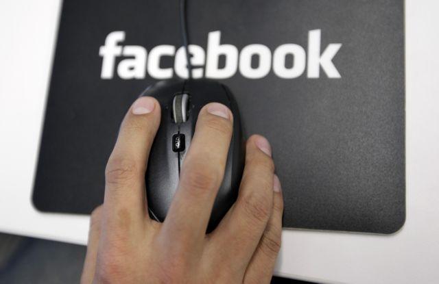 Αντίγραφα Προφίλ: Τι δεν μπορώ να κατεβάσω από το Facebook μου;