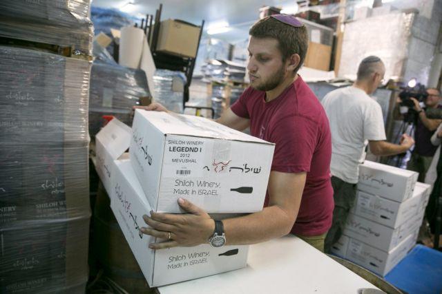 H EE εγκρίνει ειδική σήμανση για προϊόντα εισαγωγής από εβραϊκούς οικισμούς