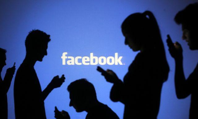 Ποιος χρησιμοποιεί τη φωτογραφία και το ονοματεπώνυμό σας στο Facebook;