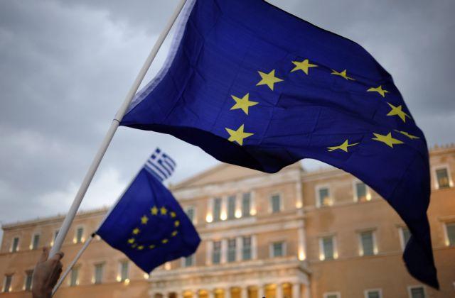Αποσύρθηκε προσφυγή της Κομισιόν για μη ενσωμάτωση Οδηγίας για ενεργειακή απόδοση