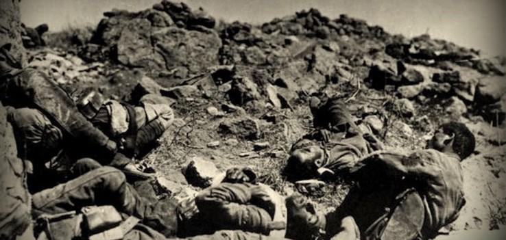 Αποτέλεσμα εικόνας για μαχη του κιλκισ