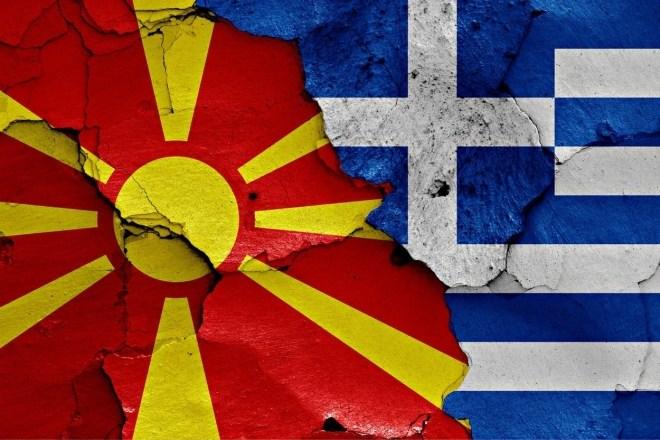 «Βόρεια Μακεδονία»
