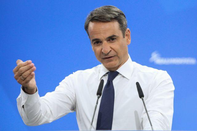 Το σχέδιο για την επανεκκίνηση της οικονομίας θα παρουσιάσει ο Μητσοτάκης στη ΔΕΘ