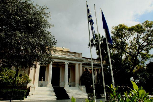 Μαξίμου: Όλοι γνωρίζουν ότι ο Μητσοτάκης δεν πολιτεύεται με γνώμονα το εθνικό συμφέρον
