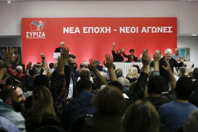Αυτή είναι η νέα Πολιτική Γραμματεία του ΣΥΡΙΖΑ