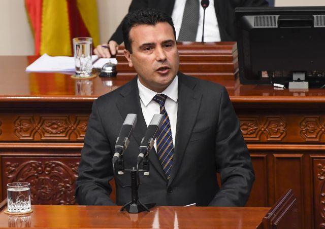 Ψήφο κατά συνείδηση ζητεί από τους βουλευτές ο Ζάεφ