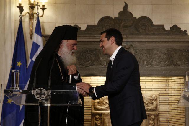«Σχίσμα» στην Ιεραρχία : Ο Ιερώνυμος συντάσσεται με Τσίπρα, κόντρα στην απόφαση των μητροπολιτών