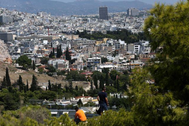Αντικειμενικές αξίες : Ανατροπές σε φόρους και τέλη από την Πρωτοχρονιά | in.gr