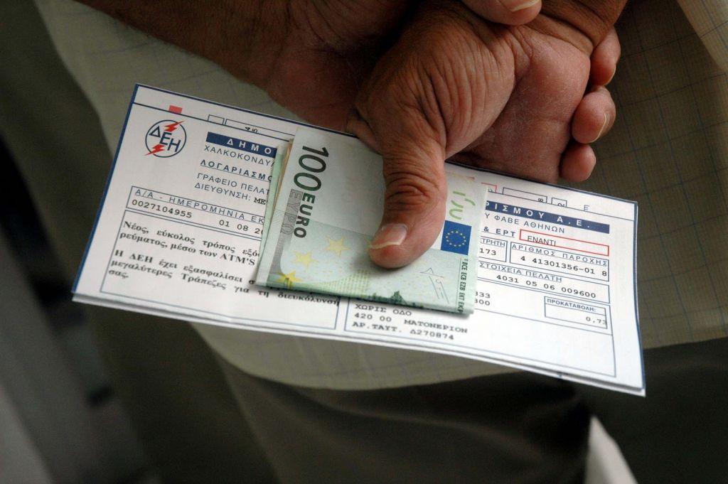 ΔΕΗ : Πώς να γλιτώσετε το «χαράτσι» του ενός ευρώ