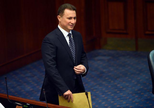 Γκρούεφσκι: Είμαι στη Βουδαπέστη και ζητώ πολιτικό άσυλο