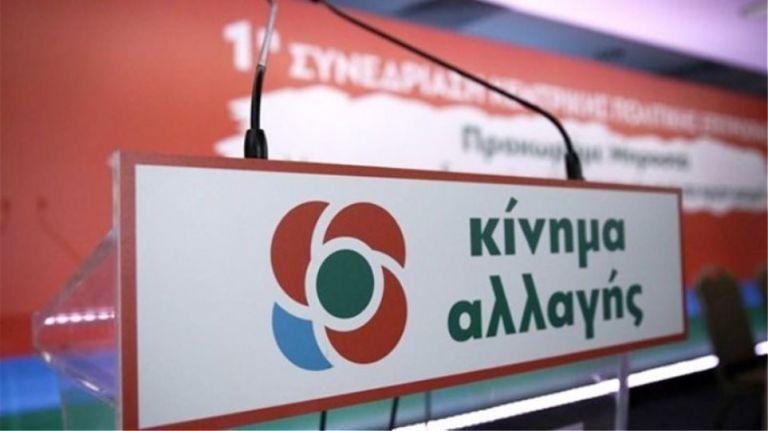 ΚΙΝΑΛ : Η κυβέρνηση έχει χάσει τον λογαριασμό για τις προσλήψεις | in.gr