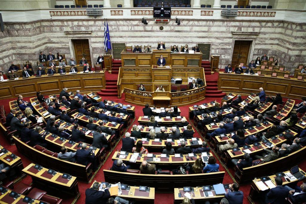 Κατέθηκε ο προϋπολογισμός, με αστερίσκους για τις μεταρρυθμίσεις από την Κομισιόν | in.gr