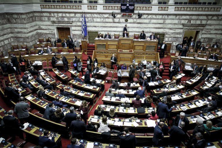 Βουλή: Ξεκίνησε η συζήτηση για την αναθεώρηση του Συντάγματος