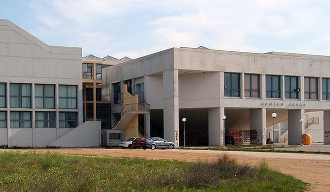 «Λουκέτο» στην Νομική Κομοτηνής – Αντιδρά στην ίδρυση Νομικής σχολής στην Πάτρα