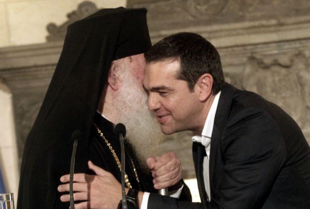 «Ιερή συμφωνία»: Περιμένει το κυβερνητικό νομοσχέδιο για να τοποθετηθεί η Εκκλησία | in.gr