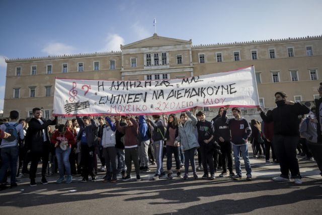 Υποχώρηση Γαβρόγλου: Αποσύρονται οι διατάξεις για τα Μουσικά και Καλλιτεχνικά Σχολεία