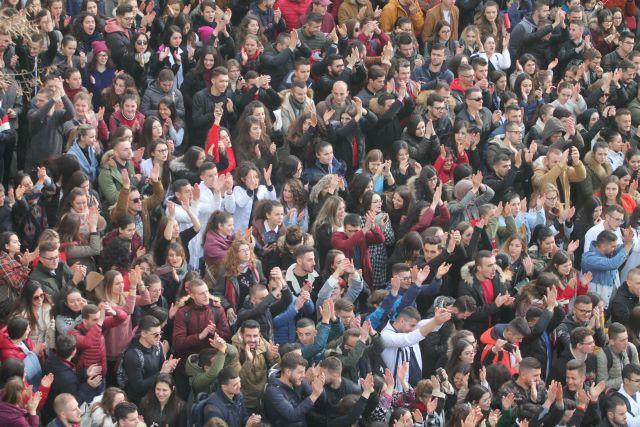 Μεγάλες φοιτητικές διαδηλώσεις στην Αλβανία | in.gr