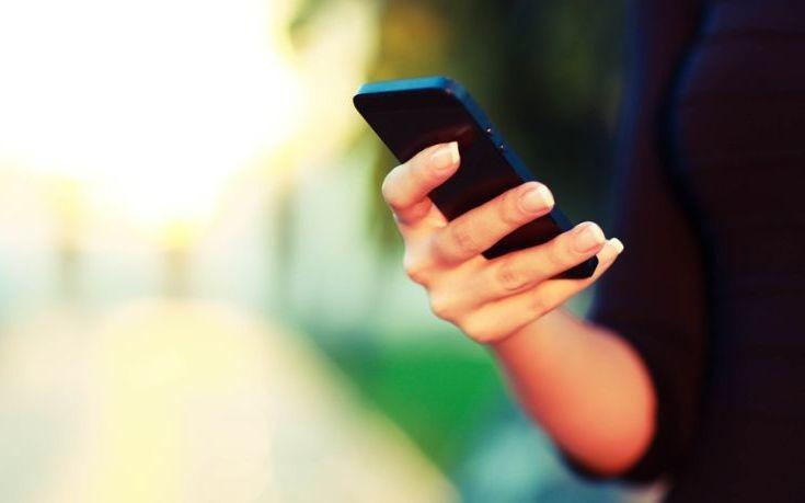 κινητό ιαπωνικό σεξ κανάλι μαύρο λεσβίες το χείλος της δουλειάς