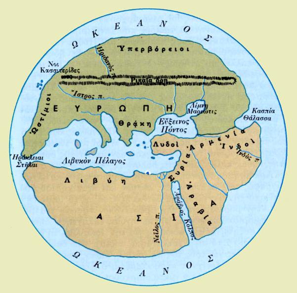 Τα θεμέλια της επιστήμης και της ιστοριογραφίας (Μέρος Ζ') | in.gr