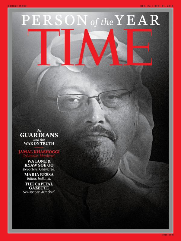Time: Πρόσωπα της χρονιάς ο Κασόγκι και άλλοι δημοσιογράφοι