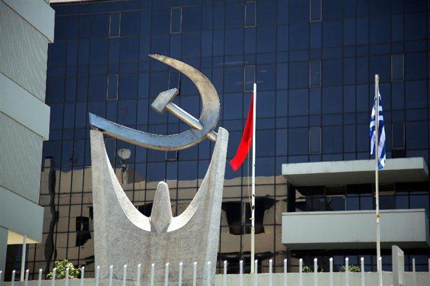 KKE: 1 δισ. επιπλέον φόροι για τα λαϊκά στρώματα με τον πρώτο «μεταμνημονιακό» λογαριασμό