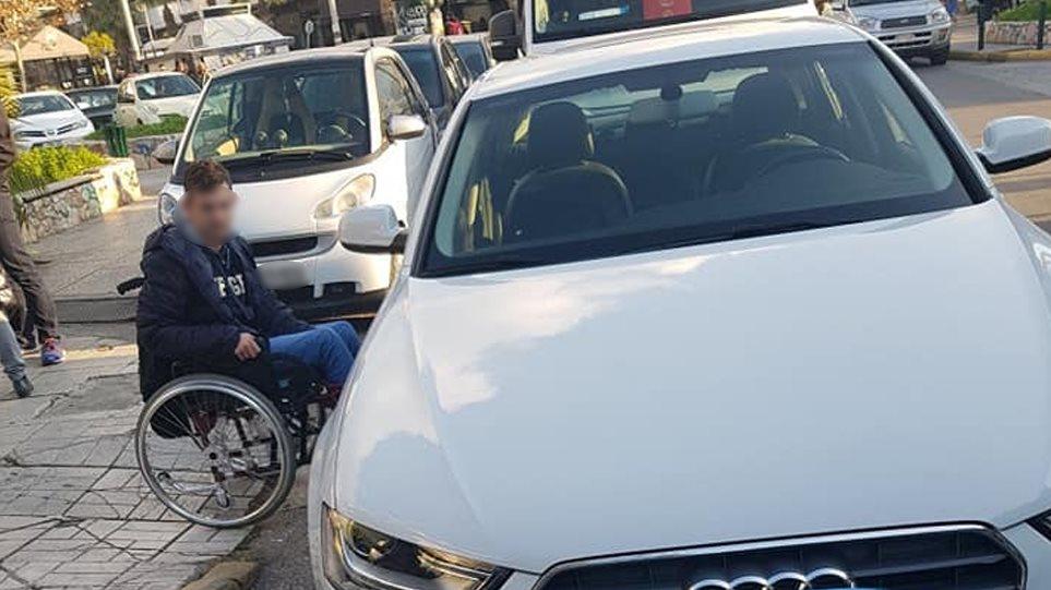Αποτέλεσμα εικόνας για ξέσπασμα πατέρα παιδιού με αναπηρία για μια βόλτα «Γολγοθά»