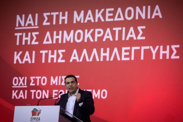 Ακραίος διχασμός από Τσίπρα: Εμείς ή οι ακροδεξιοί | in.gr