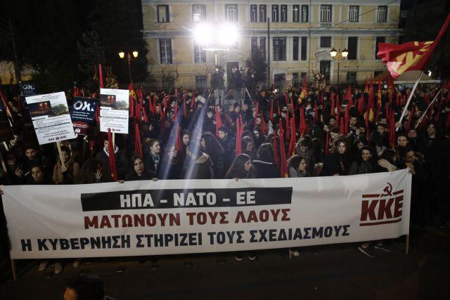 Συγκεντρώσεις της Αριστεράς κατά της Συμφωνίας των Πρεσπών   in.gr