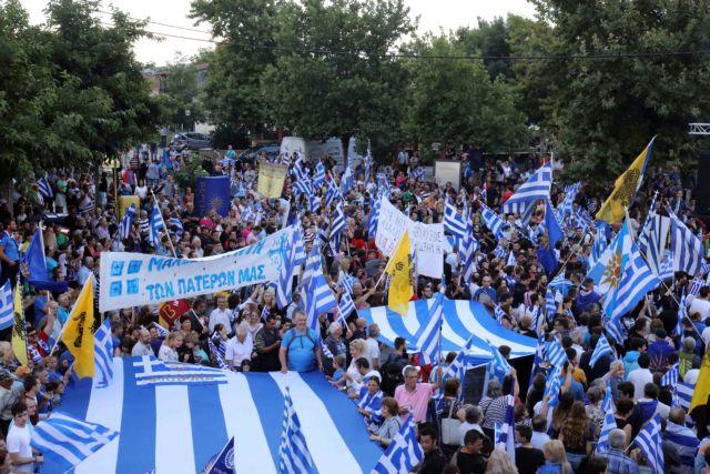 Η Περιφέρεια Κεντρικής Μακεδονίας κατεβαίνει Αθήνα για το Συλλαλητήριο