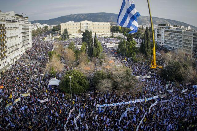 Συλλαλητήριο για τη Μακεδονία: Μεγάλη κινητοποίηση – Ετοιμάζονται πούλμαν από όλη την Ελλάδα | in.gr