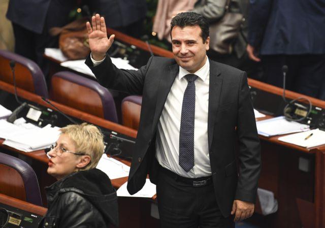 Πανηγυρίζει ο Ζάεφ: «Επιβεβαιώνεται η μακεδονική μας ταυτότητα και γλώσσα» | in.gr