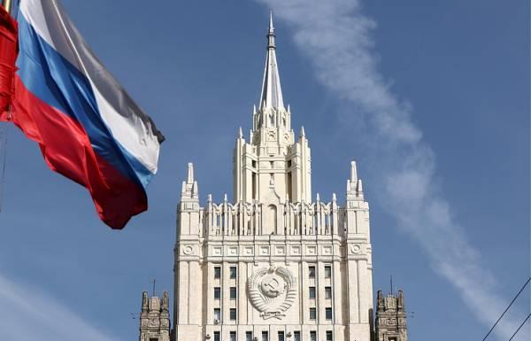 Επανήλθε η Μόσχα: Θα συνεχίσουμε να εκφράζουμε την άποψή μας για τη Συμφωνία των Πρεσπών