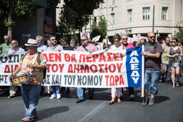 Πανελλαδική απεργία κήρυξε την Πέμπτη η ΑΔΕΔΥ | in.gr