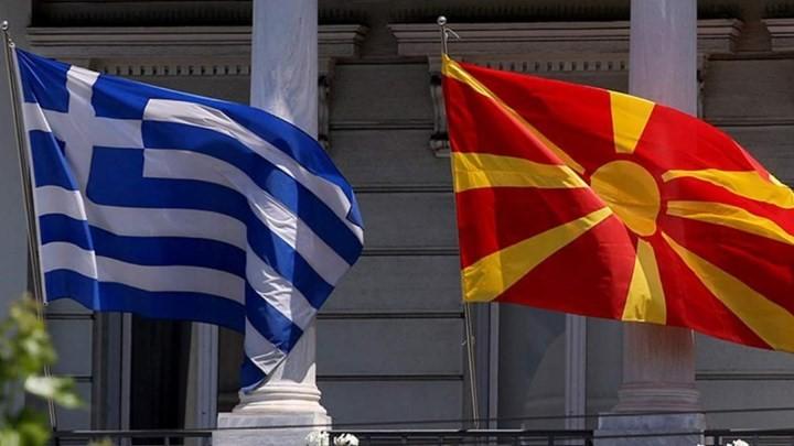 Επιστολή-κόλαφος από 12 πανεπιστημιακούς για τη συμφωνία των Πρεσπών | in.gr
