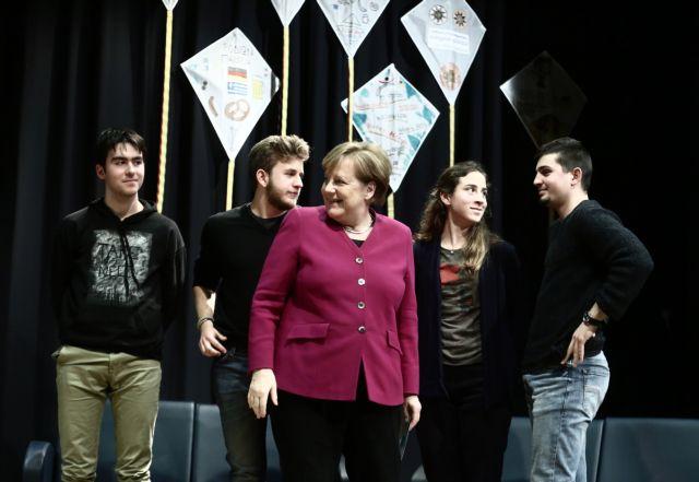Γερμανική Σχολή Αθηνών : Η συζήτηση της Μέρκελ με τους μαθητές | in.gr