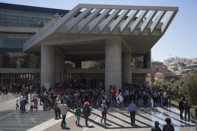 Μουσείο Ακρόπολης: Τι αλλάζει στην τιμή του εισιτηρίου | in.gr