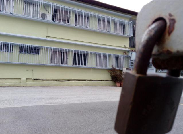 Κακοκαιρία: Ποια σχολεία θα μείνουν κλειστά σε όλη τη χώρα | in.gr