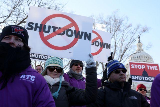 Ρεκόρ κρατικής «παράλυσης» στις ΗΠΑ – Το μεγαλύτερο «shutdown» στην ιστορία