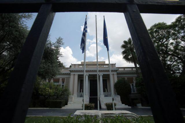 «Κόκκινος» συναγερμός στο Μαξίμου για τα δάνεια – Νέα συνάντηση με τραπεζίτες | in.gr