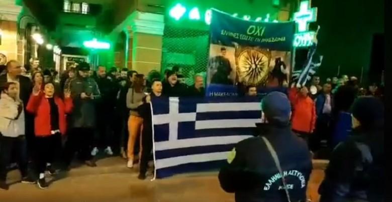 Δράμα : Προσήγαγαν δυο άτομα επειδή είχαν ελληνικές σημαίες! | in.gr
