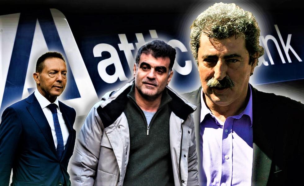 Στουρνάρας στον εισαγγελέα: Ο Πολάκης κατέγραψε τη συνομιλία χωρίς τη συναίνεσή μου | in.gr