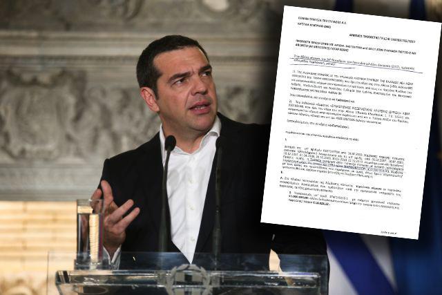 Αποκάλυψη in.gr: Πώς ρύθμισε ο ΣΥΡΙΖΑ το δάνειό του – Με υποθήκη την Κουμουνδούρου κι ενέχυρο την κρατική επιχορήγηση