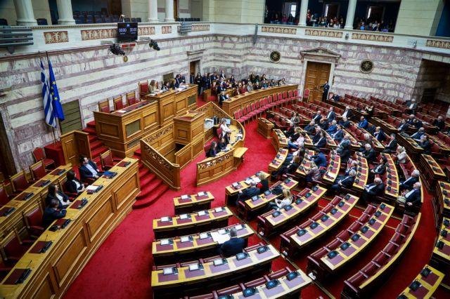 Πόσα λεφτά παίρνουν τα κόμματα από την κρατική χρηματοδότηση | in.gr